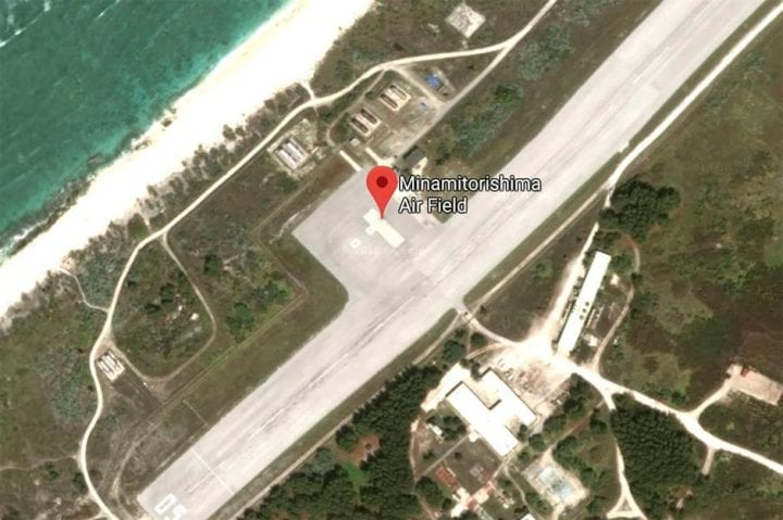 airport blurred out by google maps