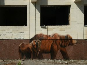 Bears painted by a graffiti artist adorn the facade of an abandoned cultural center in the ghost town of Pripyat not far from the Chernobyl nuclear power plant.