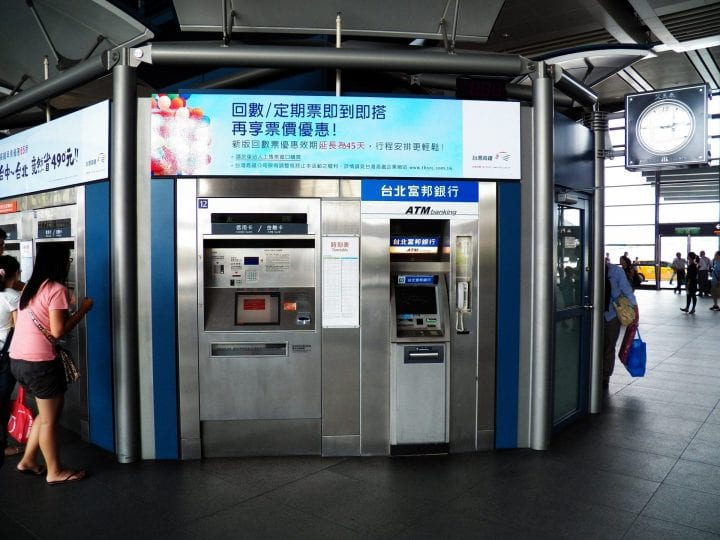 an atm in another language